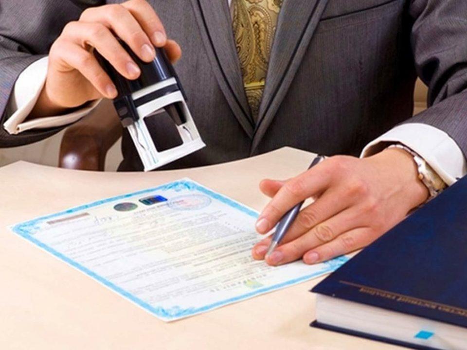 Регистрация Приднестровских предприятий в Республике Молдова