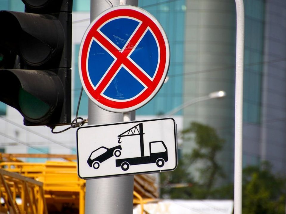 Эвакуация автомобиля и отбуксировка автомобиля. Новеллы Приднестровского законодательства.