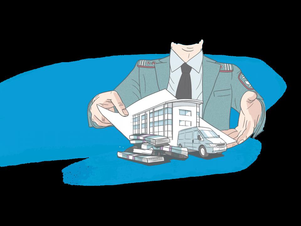 План проверок в 2020 году юридических лиц и индивидуальных предпринимателей в ПМР